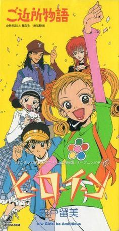 Gokinjo Monogatari ご近所物語 1995 Manga Art, Anime Manga, Anime Art, Yazawa Ai, Character Art, Character Design, Paradise Kiss, Old Anime, Manga Covers