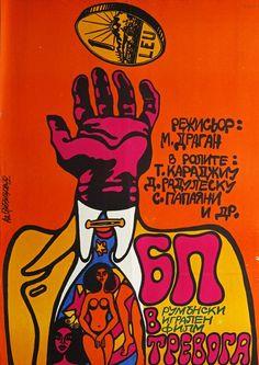 Bulgarian Socialist Era Posters