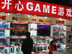 freelance80 free your space: Playstation 4 in Cina