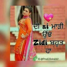 Jatt And Jatti Love Wallpaper In Full Size : Punjabi Quotes. #fun #rohb #jatti #nakhr? #TaurJattiDiAlag#attitude #jatt #desi #taur #kaim # ...