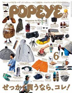 POPEYE(ポパイ) No.201406 (2014年05月10日発売) | 【Fujisan.co.jp】の雑誌・定期購読