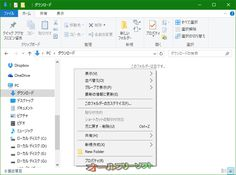 NewFolderEx 1.1  NewFolderEx--右クリックメニュー--オールフリーソフト