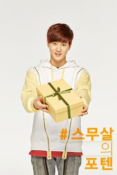 Twitter / SMTownFamily: {PROMO} 140514 Suho for Sunny10's promotional picture