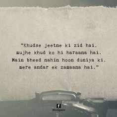 Top of Hilarious Senior Yearbook Quotes Best Lyrics Quotes, Poet Quotes, Shyari Quotes, Diary Quotes, Sufi Quotes, Hindi Quotes On Life, Words Quotes, Sayings, Hindi Shayari Life