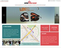"Check out new work on my @Behance portfolio: ""Kites Pro Shop"" http://be.net/gallery/42744687/Kites-Pro-Shop"