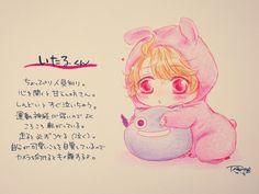 たまき るい🍁ネップリチュウ (@ruitama0370) さんの漫画 | 50作目 | ツイコミ(仮) Manga, Chibi, Bloom, Actors, Anime, Babies, Twitter, Babys, Manga Anime
