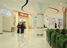 Fashion Exchange | Muscat Shopping | Shopping in Oman