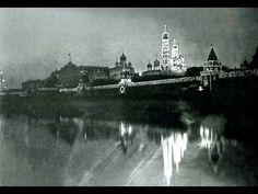 Москва, 1896, кадры коронация Императора России, Романова Николая Александровича, Редкая Кинохроника