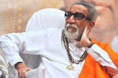 Today is the birthday of Shiv Senas late founder Bal Thackeray. Balasaheb Thackerays life has been a lot of ups and downs. In the politics of Maharashtra Balasaheb Thakre has achieved the position, it is difficult that anyone will get the place now. Indian Pictures, Rare Pictures, Bal Thackeray, Weed Art, Krishna Photos, Freedom Fighters, Picture Collection, Hinduism, Biography