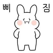 Cute Icons, Emoticon, Cute Art, Watercolor Art, Hello Kitty, Bunny, Stickers, Memes, Drawings