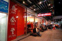 din tai fung world square Din Tai Fung, Sydney Food, Chinese Restaurant, Live Life, Meal, World, Food, Chinese Food Restaurant, Quote Life