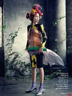 Room with a garden Vogue Korea February 2013 photographs by Bo Lee