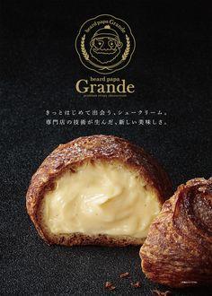 シュークリーム「ビアードパパ」の新ブランド、阪急うめだ本店に誕生 期間限定のアーモンドショコラも