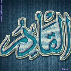 Beautiful Names Of Allah, Arabic Calligraphy, Arabic Calligraphy Art