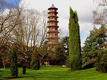 Chinese garden - Wikipedia, the free encyclopedia