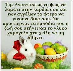 Prayers, Girly, Easter, Inspiration, Santorini, Holidays, Beautiful, Women's, Biblical Inspiration