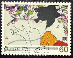 Nippon 60 postage stamp. #japan