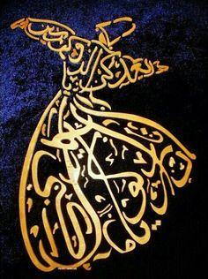 Sufi art.