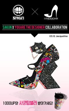shoesdesignapp_YOU ARE THE DESIGNER_SAKUN X UD Collaboration shoes_3