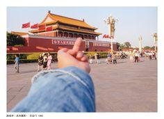 """""""Study of Perspective - Tiananmen"""" (Platz des himmlischen Friedens in Peking), 1995-2003 von Ai Weiwei"""