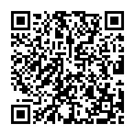 Configurar aplicativo do Microsoft Authenticator