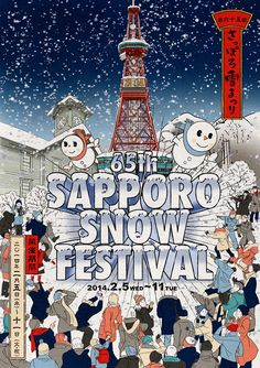 The 65th Sapporo Snow Festival. February 5 (Wed.) through 11 (Tue.) in 2014. 第65回(2014年)雪まつり ポスター