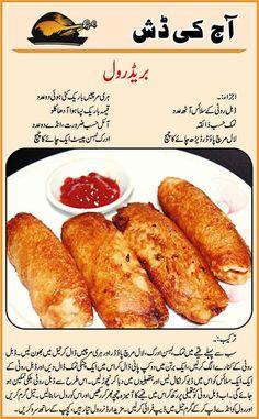 Chicken food recipes in urdu google search cipes chicken food recipes in urdu google search cipes urdu pinterest foods and recipes forumfinder Choice Image