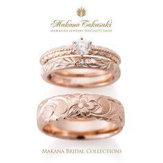 ハワイアンジュエリー マリッジリング 結婚指輪  婚約指輪 エンゲージリング ダイヤ ゴールド 海 ペアリング オリジナル ウェディング wedding 高崎