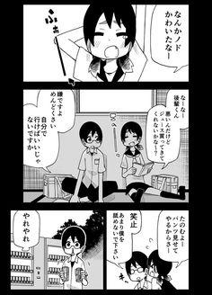 川村拓(仮)@転校生②巻2/22発売! (@kawamurataku) さんの漫画 | 106作目 | ツイコミ(仮) Peanuts Comics, Manga, Manga Anime, Manga Comics, Manga Art