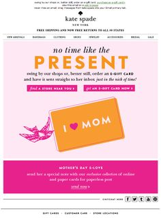 Kate Spade Mother's Day email 2014