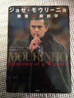 サッカー界の分析王! ジョゼ・モウリーニョ〜☆( ̄^ ̄)ゞ