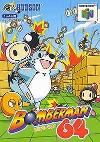 #Bomberman 64 cover art Wikipedia, the free encyclopedia #nintendo #nintendo64 #games #retro #synergeticideas #fun #action #sport #rpg #adventure #gaming joy #history #platform #competition #collection #power #64bit #relive #relaxation #power #gamer #gaming #ultra #powerplay #gameon #news