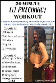 Quick 30 Minute Prenatal workout - Tap the pin if you love super heroes too! Cause guess what? you will LOVE these super hero fitness shirts! Pregnancy First, Pregnancy Early Pregnancy Nutrition, Pregnancy Health, Post Pregnancy, Pregnancy Fitness, Pregnancy Advice, Pregnancy Style, Pregnancy Fashion, Child Nutrition, Fit Pregnancy Workouts