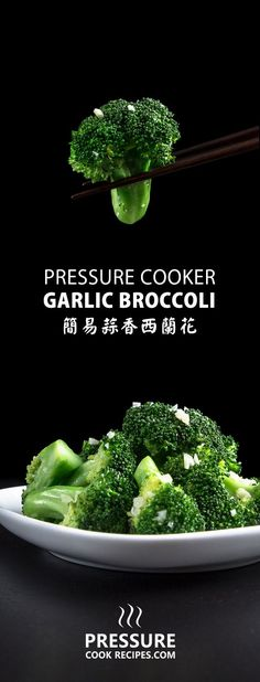 Make this super easyPressure Cooker Broccoli with Garlic Recipe in less than 20 mins! Crunchy broccoli with delicious garlicky fragrance. Greatside dish to eat over rice. Healthy, simple, quick way to get your dose ofpressure cooker vegetables! :D