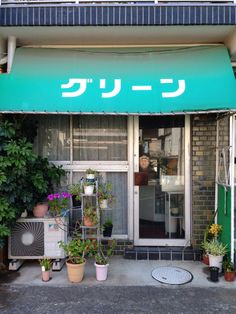 戒行寺坂 レトロなお店前/ スタジオ向より徒歩約3分