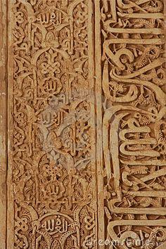 arabic tiles Islamic World, Islamic Art, Arabesque, Art And Architecture, Architecture Details, Interior Design Boards, Paper Magic, Tiles Texture, Ceiling Tiles