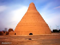 By 400 BCE Persian engineers had mastered the technique of storing ice in the middle of summer in the desert Persian Architecture, Historical Architecture, Ancient Architecture, Sustainable Architecture, Vernacular Architecture, Gothic Architecture, Modern Refrigerators, Earth Bag Homes, Ancient Persian