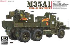 M35A1 Vietnam-Guntruck. Armament: 2xM60s, Rear/Mk.51 Maxon Quad M2HB mount.