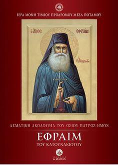 Orthodox Christianity, Orthodox Icons, Movie Posters, Art, Art Background, Film Poster, Kunst, Performing Arts, Billboard