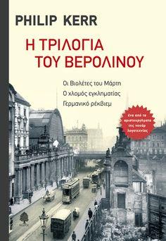 Philip Kerr: Η Τριλογία του Βερολίνου  --  Με φόντο τη γερμανική πρωτεύουσα τη θυελλώδη εποχή του Β' Παγκόσμιου πολέμου, τρεις διαφορετικές σκοτεινές υποθέσεις συνθέτουν την Τριλογία του Βερολίνου, ένα από τα αριστουργήματα της νουάρ λογοτεχνίας. Books To Read, My Books, World Literature, Cool Books, Best Wordpress Themes, Book Lovers, Greek, Author, Reading