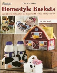 Homestyle Baskets-Plastic Canvas Patterns Barn/Cow/Lamb in Crafts, Needlecrafts & Yarn, Needlepoint & Plastic Canvas Plastic Canvas Tissue Boxes, Plastic Canvas Crafts, Plastic Canvas Patterns, Cute Canvas, Canvas Frame, Canvas Designs, Canvas Ideas, Tissue Box Covers, Covered Boxes