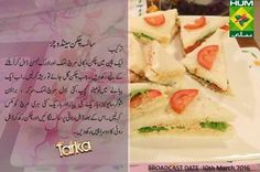 S Lunch Box Recipes, Sandwich Recipes, Snack Recipes, Bread Recipes, Chicken Recipes, Cooking Recipes In Urdu, Chef Recipes, Cooking Tips