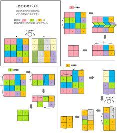 35176aa4a781b0eea0e994b4b5242fe0.png (790×896)