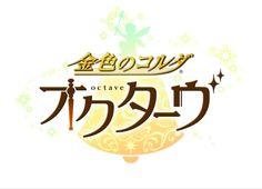 スマホ向け「金色のコルダ オクターヴ」が2017年に配信決定。不思議な島「ハルモニア」を舞台にしたシリーズ最新作 - 4Gamer.net