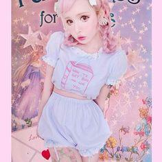 'how to get boys to like you' babydoll lolita set