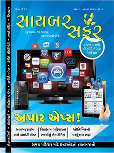 CyberSafar Issue-06_August 2012