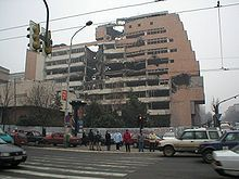 Yugoslav Ministry of Defence building in Belgrade destroyed during the 1999 NATO bombing.