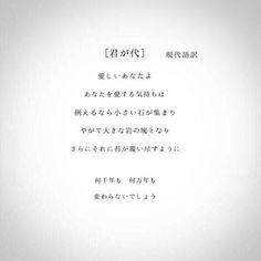メディアツイート: Copy writing(@Copy__writing)さん   Twitter