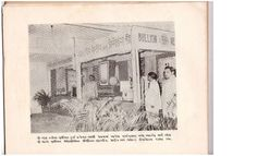 HISTORY OF BOMBAY BULLION ASSOCIATION