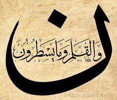 Arabic Calligraphy Art, Arabic Art, Calligraphy Tutorial, Hand Lettering Art, Islamic Paintings, Islamic Wall Art, Islamic Wallpaper, Iranian Art, Bullet Journal Art